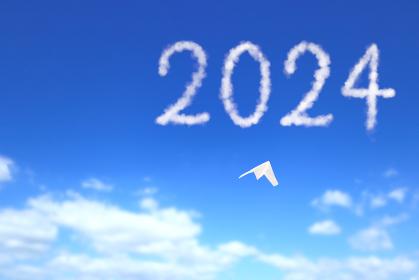 2024へ向かう紙飛行機