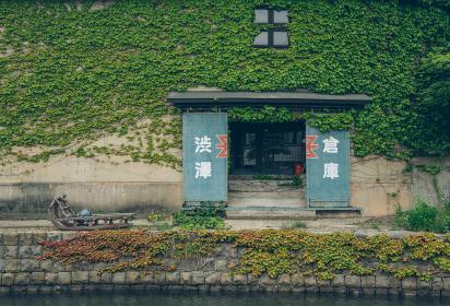 小樽の旧渋澤倉庫