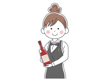 ワインを紹介する女性ソムリエのイラスト