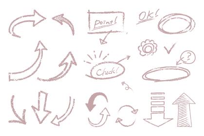 クレヨンで描いたような手書きの矢印セット(セピア)