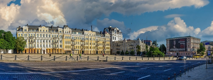 St. Sophia Square in Kyiv, Ukraine