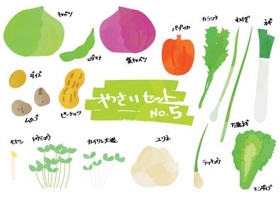 野菜のイラストセット 5