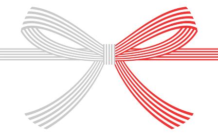 日本の伝統的な飾り紐、水引、紅白5本、蝶結び