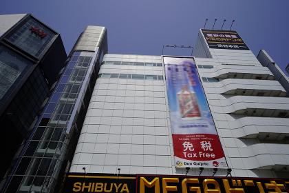 渋谷道玄坂のビル群