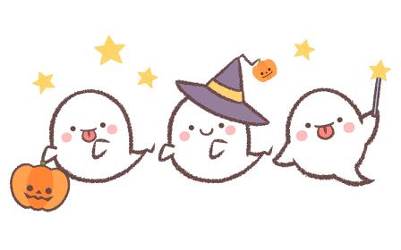 ハロウィンのオバケ達と星