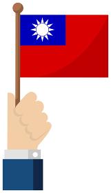 手持ち国旗イラスト ( 愛国心・イベント・お祝い・デモ ) / 台湾