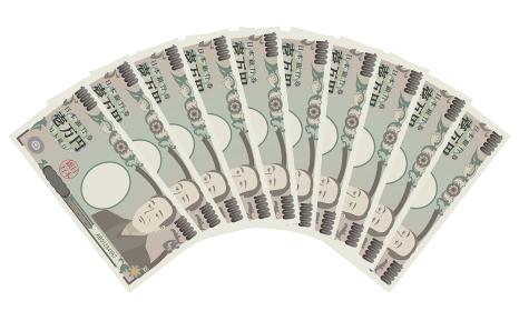 十万円のベクターイラスト