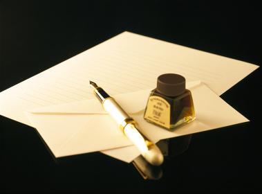万年筆と便箋とインク