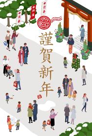 2022年 年賀状 アイソメトリック お正月 初詣に行く人々 イラスト