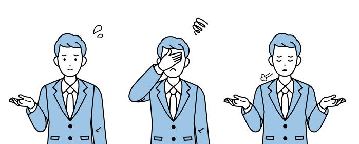 ビジネスマン 会社員 スーツ姿の男性 肩をすくめる 困る