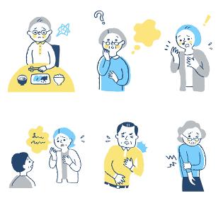 さまざまな病気の症状 セット
