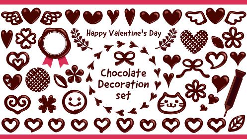 チョコペン風のチョコのデコレーション素材セット