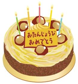 お誕生日のマロンケーキ