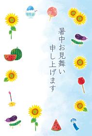 カジュアルなタッチ 夏の風物詩のイラスト暑中見舞いテンプレート