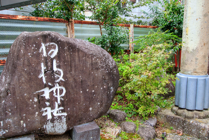 日枝神社入口の石碑