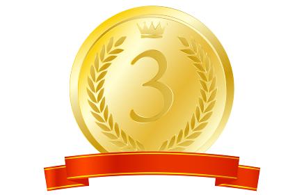 月桂冠のメダルとリボン