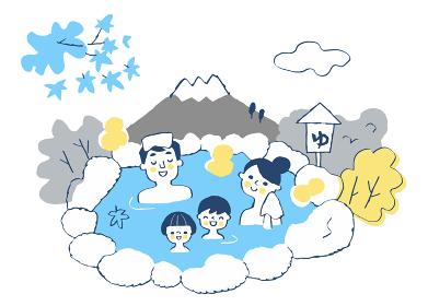 温泉に浸かる4人家族