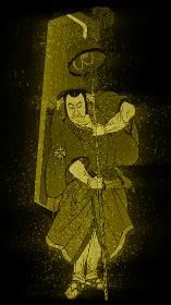浮世絵 歌舞伎役者 その39 ホログラムバージョン