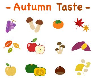 秋の味覚|イラストセット