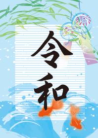 夏の涼しげな水彩の金魚イラスト