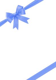 青いリボン