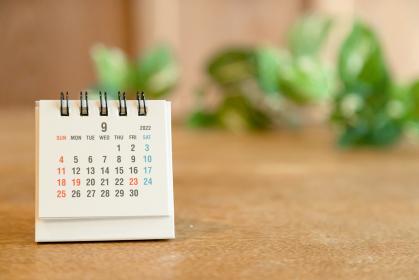 2022年9月の卓上カレンダー