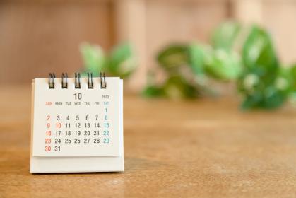 2022年10月の卓上カレンダー