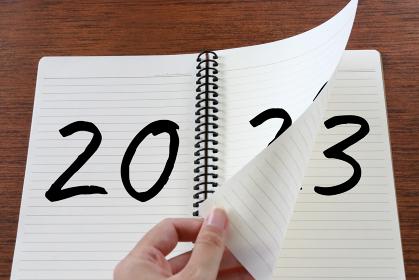 2022をめくり2023を開く
