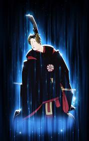 浮世絵 歌舞伎役者 その43 光バージョン