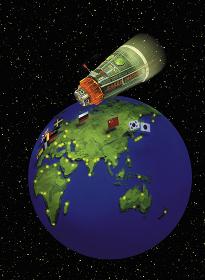 宇宙船と地球