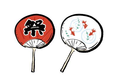 手描きイラスト素材 うちわ ウチワ 団扇 夏 祭