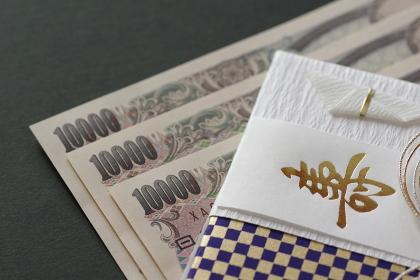 ご祝儀袋とお金(お祝い金)