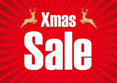 クリスマスセールバナー販売促進用テンプレート|クリスマスロゴと放射線トナカイ ギフトのイメージ