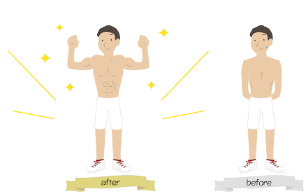 痩せた男性が運動をして筋肉質になったイラスト