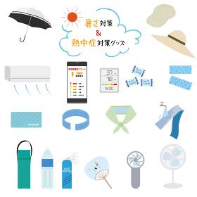 熱中症対策グッズと熱中症警戒アラートの表のイラスト