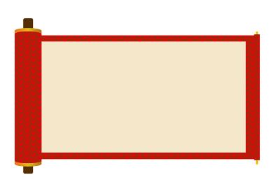イラスト素材:巻物のイラスト 青海波文様 アイコン 白背景 巻子本・巻子装本・scroll