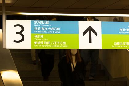横浜、桜木町駅の乗り場案内・日本