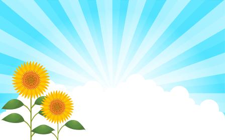 向日葵と入道雲とサンバーストの背景つきイラスト