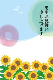 暑中お見舞いデザイン・テンプレート|ひまわりのイラストと和風背景 カモメ夏のイメージ|水彩の背景