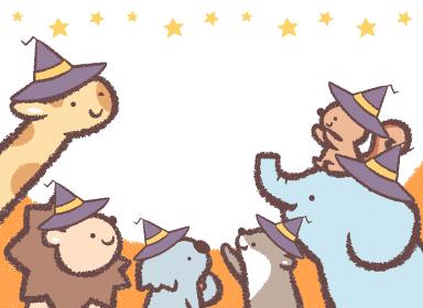 動物たちと星とハロウィンのフレーム