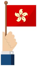 手持ち国旗イラスト ( 愛国心・イベント・お祝い・デモ ) / 香港