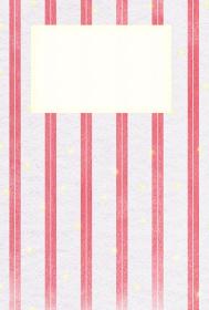 レトロな赤のシマシマハガキデザイン 四角フレーム