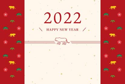 年賀状 2022年 水引の虎とかわいいお正月柄背景 年賀状テンプレート 横(赤、余白多め)eps10