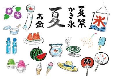 手描きの夏関連の和風筆描きイラスト素材と筆文字
