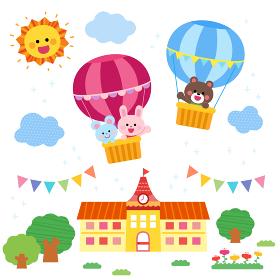 気球に乗る動物たち 園舎