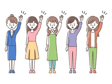 手を挙げる5人の女性