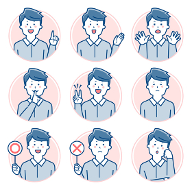 男性の先生/表情しぐさ/丸アイコン/2色セット2