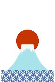 年賀状素材:富士山と初日の出のベクターイラスト