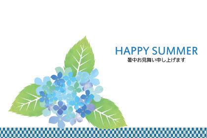 暑中見舞い用デザインテンプレート 夏のイメージの紫陽花のイラスト