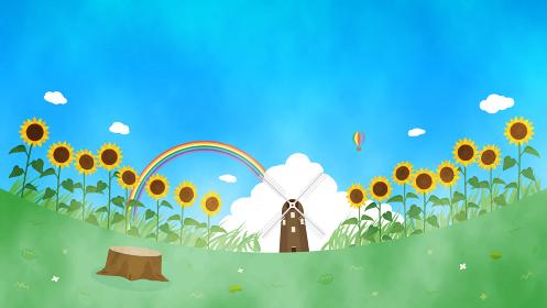 ヒマワリと青空の風景イラスト 夏 水彩 背景素材
